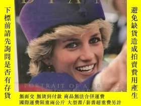 二手書博民逛書店戴安娜王妃畫傳罕見大型畫冊 Diana:Portrait of