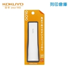 KOKUYO 國譽 GLOO G322-1P 方形口紅膠 22g/支