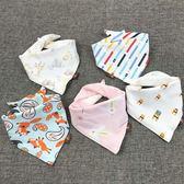 兒童嬰兒防水三角巾口水巾嬰兒圍嘴圍巾圍兜春秋吸水寶寶口水巾三 小巨蛋之家