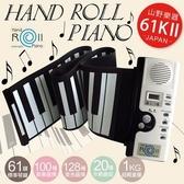 【南紡購物中心】日本山野樂器全新第六代 61鍵手捲鋼琴(珍珠白)