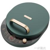 利仁電餅鐺檔家用雙面加熱加深加大自動斷電煎烤餅機烙餅鍋綠洲g3  聖誕節免運