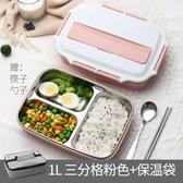 飯盒便當成人男女小學生帶蓋韓版超長分格保溫日式304不鏽鋼餐盒