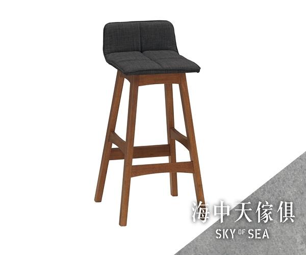 {{ 海中天休閒傢俱廣場 }} G-23 摩登時尚 吧椅系列 539-1 吉爾吧椅(高)