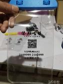 手機防水套手機防水袋蘋果X漂流潛水套觸摸華為通用oppo殼掛脖訂制LOGO3C公社