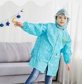 雨衣 新款兒童滿版書包位雨衣環保透氣男女童雨衣寶寶雨具   提拉米蘇
