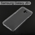 【ACEICE】氣墊空壓透明軟殼 Samsung Galaxy J6+/J6 Plus (6吋)