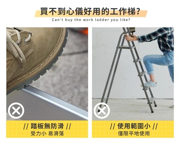 現貨!多功能伸縮鋁梯-2.2+2.2M款 伸縮梯 梯子 人字梯 工作梯 折疊梯 鋁梯 樓梯 森羅梯 #捕夢網