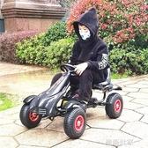 兒童卡丁車四輪腳踏運動汽車小孩可坐男女寶寶益智玩具健身自行車MBS『潮流世家』