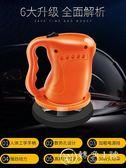 汽車用打蠟機12V拋光機小型迷你電動車載打磨機美容保養工具用品