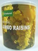 歐納丘~美國加州藤掛天然葡萄乾360公克/罐