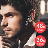 藍芽商務耳機 薇西 X6無線藍芽耳機掛耳式入耳塞跑步運動開車超長待機vivo igo 科技旗艦店