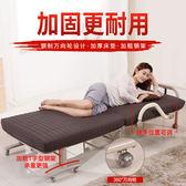 (低價促銷)折疊床單人辦公室午休午睡床來客保姆沙發床加長加厚80公分xw