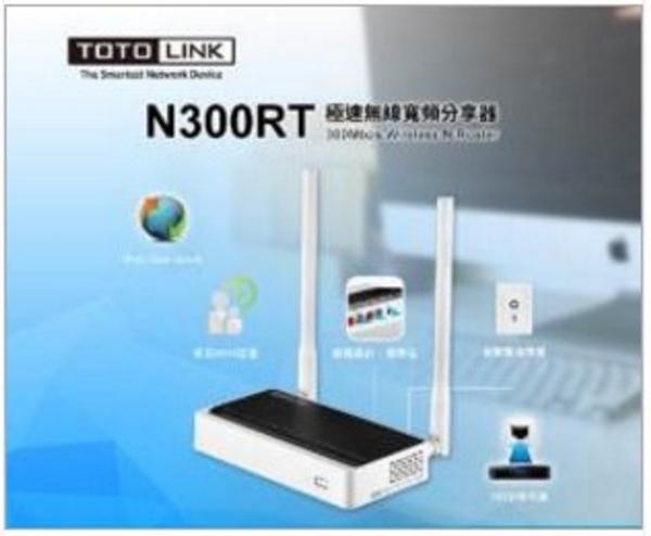 新竹【超人3C】TOTOLINK N300RT 極速無線 寬頻分享器 支援IPv6與IPv4雙協定