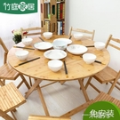 竹庭摺疊餐桌客廳竹實木小桌子簡易飯桌方桌...