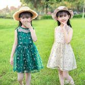 洋裝童裝女童夏裝連身裙 E家人