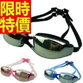 泳鏡-抗UV防霧比賽游泳浮潛蛙鏡4色56ab22[時尚巴黎]