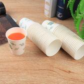 年終享好禮 特加厚整箱家用商務辦公茶水環保中號一次性紙杯子500只250ml