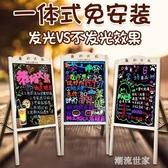 led電子熒光板廣告板發光小黑板店鋪用夜光廣告牌展示牌手寫字板MBS『潮流世家』