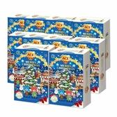 【ACE】2019年聖誕節倒數月曆禮盒 根特小鎮聖誕市集 X10盒 (24天倒數軟糖禮盒)