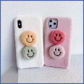 蘋果 iPhone 11 Pro Max XR XS MAX iX i8+ i7+ 毛氈雙笑臉 手機殼 毛絨 保護殼