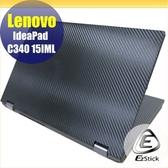 【Ezstick】Lenovo C340 15 IML 黑色立體紋機身貼 (含上蓋貼、鍵盤週圍貼、底部貼) DIY包膜