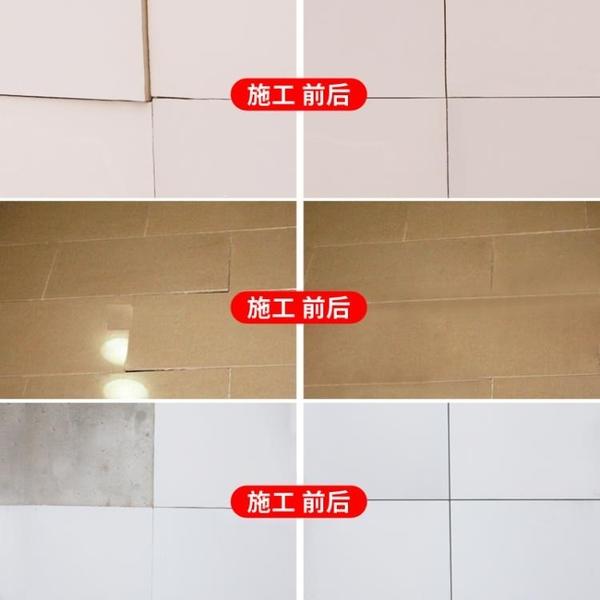 瓷磚修補劑 瓷磚膠強力粘合劑地磚空鼓鬆動修復注射灌縫膠墻磚脫落修補劑家用【萬聖夜來臨】