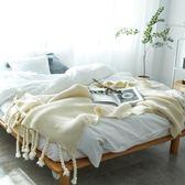 夏天蓋的薄毯子床尾粗毛線針織手工麻花流蘇拍照披肩ins網紅午睡