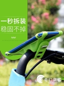 手機架電動摩托車固定架電瓶車載導航支架騎行配件-奇幻樂園