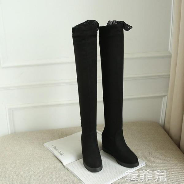 膝上靴 黑色絨面蕾絲性感內增高坡跟長靴過膝顯瘦秋冬加絨女靴高筒百搭40 韓菲兒