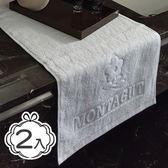 【奇買親子購物網】法國夢特嬌MONTAGUT 五星級飯店專用高級純棉大浴巾/2入