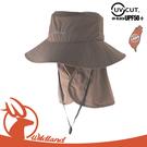 【Wildland 荒野 中性 抗UV可脫式功能遮陽帽《黃卡其》】W1037/休閒帽/圓盤帽/漁夫帽/防曬/護頸帽