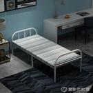 單人折疊床便攜家用成人午睡午休床簡易兒童床隱形鋼絲鐵床1.5米 【全館免運】 YJT
