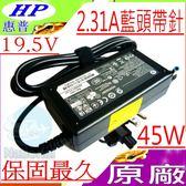 HP 變壓器(原廠)-惠普 19.5V, 2.31A ,45W- 11-N081~ 11-Nxxx,11-N050,TouchSmart 11,11-E,11Z,11-E000,11-E002U