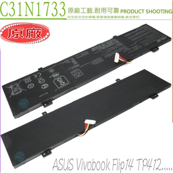 ASUS C31N1733 電池(原廠)-華碩 Vivobook Flip14 TP412 電池,TP412U 電池,TP412FA 電池,TP412UA 電池