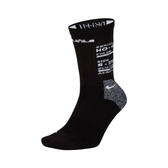 NIKE LeBron Elite 男女中筒襪一入襪子長襪Dri FIT ≡體院≡CK67