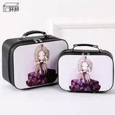 化妝包大容量便攜化妝箱收納盒小號化妝品袋【不二雜貨】