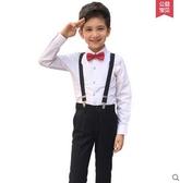 兒童禮服套裝小男孩主持人花童背帶褲男童表演鋼琴大合唱演出服裝