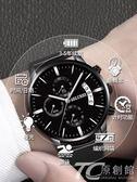 正品手表男學生運動石英表防水時尚潮流夜光皮帶鋼帶男表男士腕表