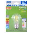 《鉦泰生活館》LUXTEK樂施達 4W 球型LED燈絲燈泡(暖白光)E27 P-G45-4 不可調光