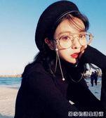 網紅同款錬條眼鏡女韓版潮復古文藝素顏平光鏡大臉眼鏡 居家物語