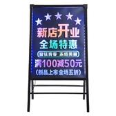 led電子熒光板店鋪專用發光廣告板商用50X70立式閃光黑板演唱會用手寫可擦廣告牌