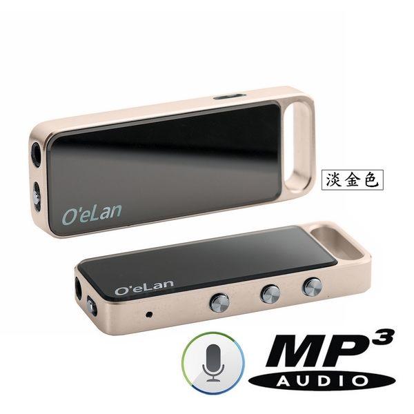 U3 迷你MP3錄音筆16GB(淡金色)~MP3隨身聽 18小時超長電力