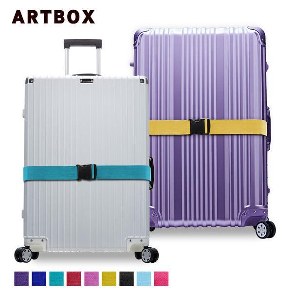 ARTBOX - 行李箱束帶(多色任選)