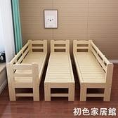 加寬床拼接床兒童分床神器嬰兒床實木大床側邊小床擴床定制帶護欄