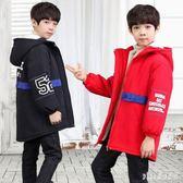 中大尺碼 男童加絨風衣冬季新款韓版兒童大童中長款加厚連帽保暖外套潮 js17541『Pink領袖衣社』