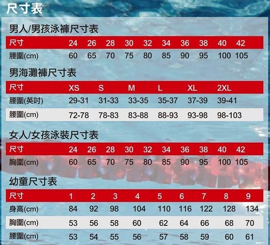 SPEEDO 兒童  連身 競技 泳裝   SD807386C206 黑 橘 (胸圍:60~75CM) [陽光樂活]