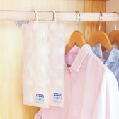◄ 生活家精品 ►【L053-3】掛式乾燥除濕劑(10連包) 重複使用 櫥櫃 衣櫃 霉味 防霉 循環 換季 衣物