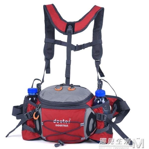 運動腰包水壺戶外男多功能徒步騎行雙肩背包旅游女大容量登山裝備 遇見生活