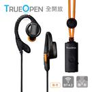 【TOPLAY聽不累】TRUEOPEN系列[進化版] 防丟藍牙耳機 [BT-102 豔澄] (防潑水 工作 運動 直播耳機)