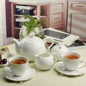 下午茶茶具組合含咖啡杯+茶壺-2人簡約高檔浮雕陶瓷茶具69g47[時尚巴黎]